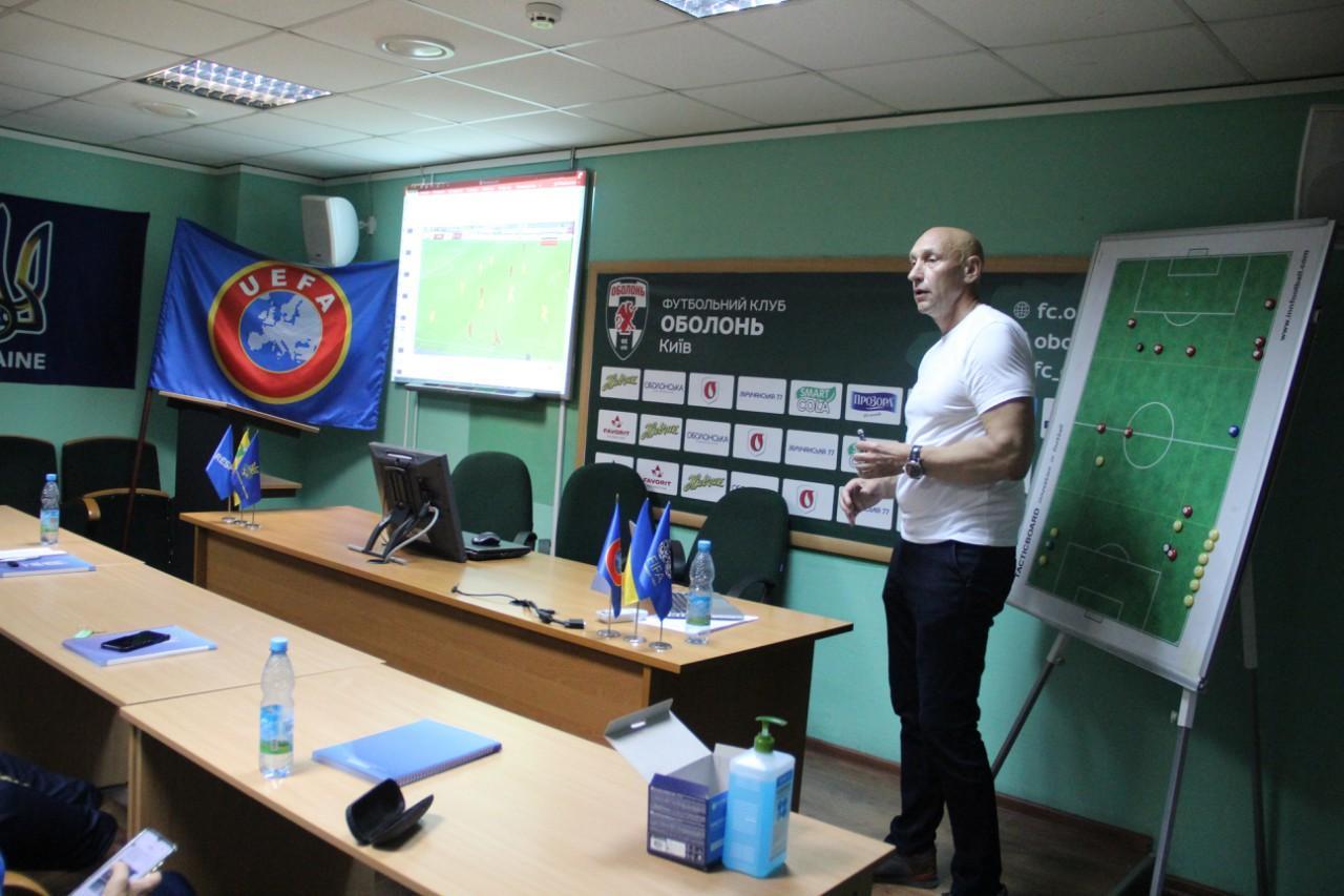 На Оболонь -Арені розпочала навчання друга група А-диплому УЄФА 2021 року.