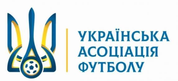 Список тренерів зарахованих до навчання за програмою «В»-диплом УЄФА