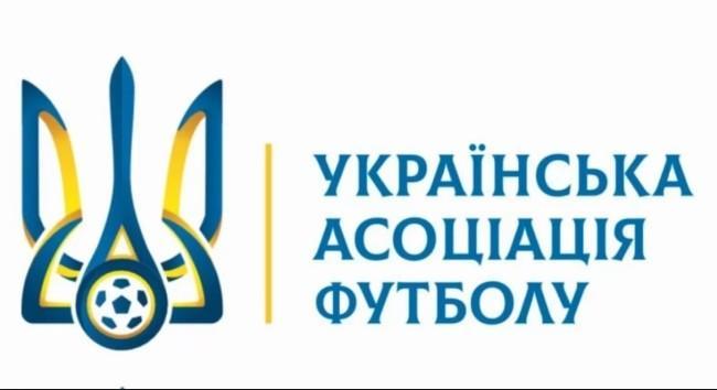 Список тренерів зарахованих до навчання за програмою «А»-диплом УЄФА
