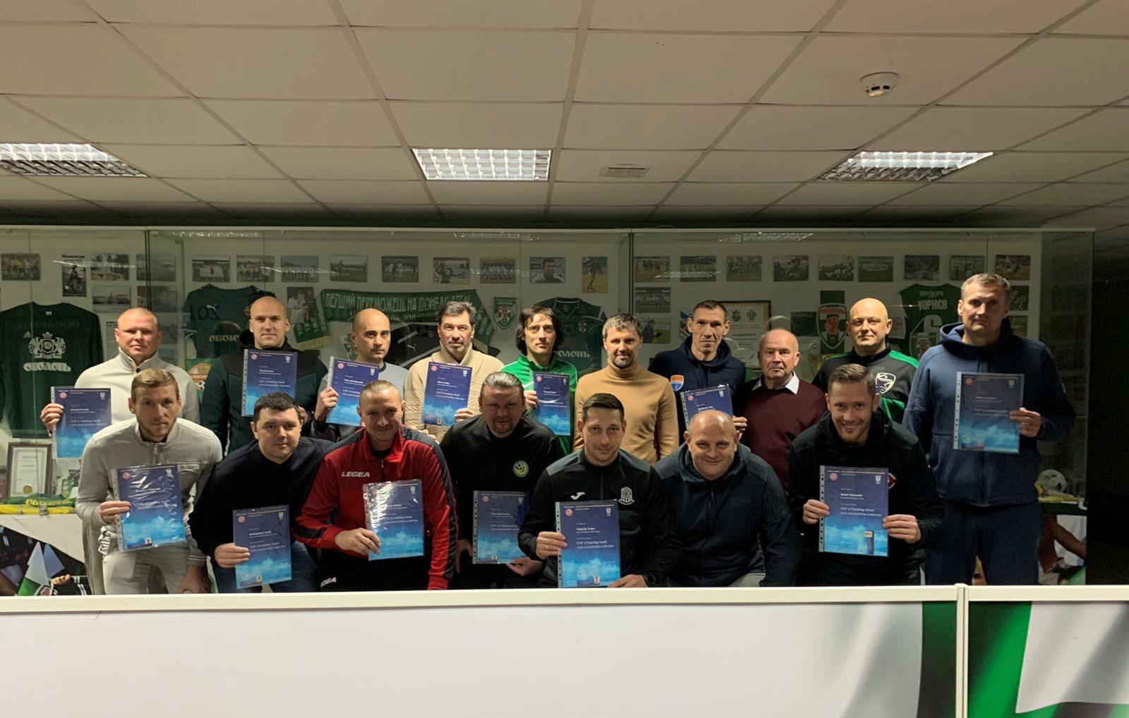 """Відбулась завершальна сесія та черговий випуск слухачів, що навчались за програмою """"А"""" диплому УЄФА тренерів воротарів."""