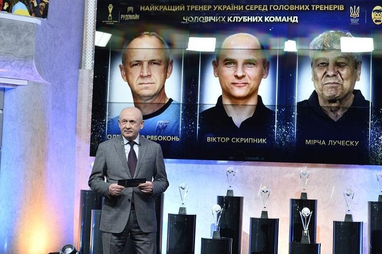 """Футбольні зірки України»-2020. У """"Будинку футболу"""" відбулось нагородження провідних гравців та тренерів."""