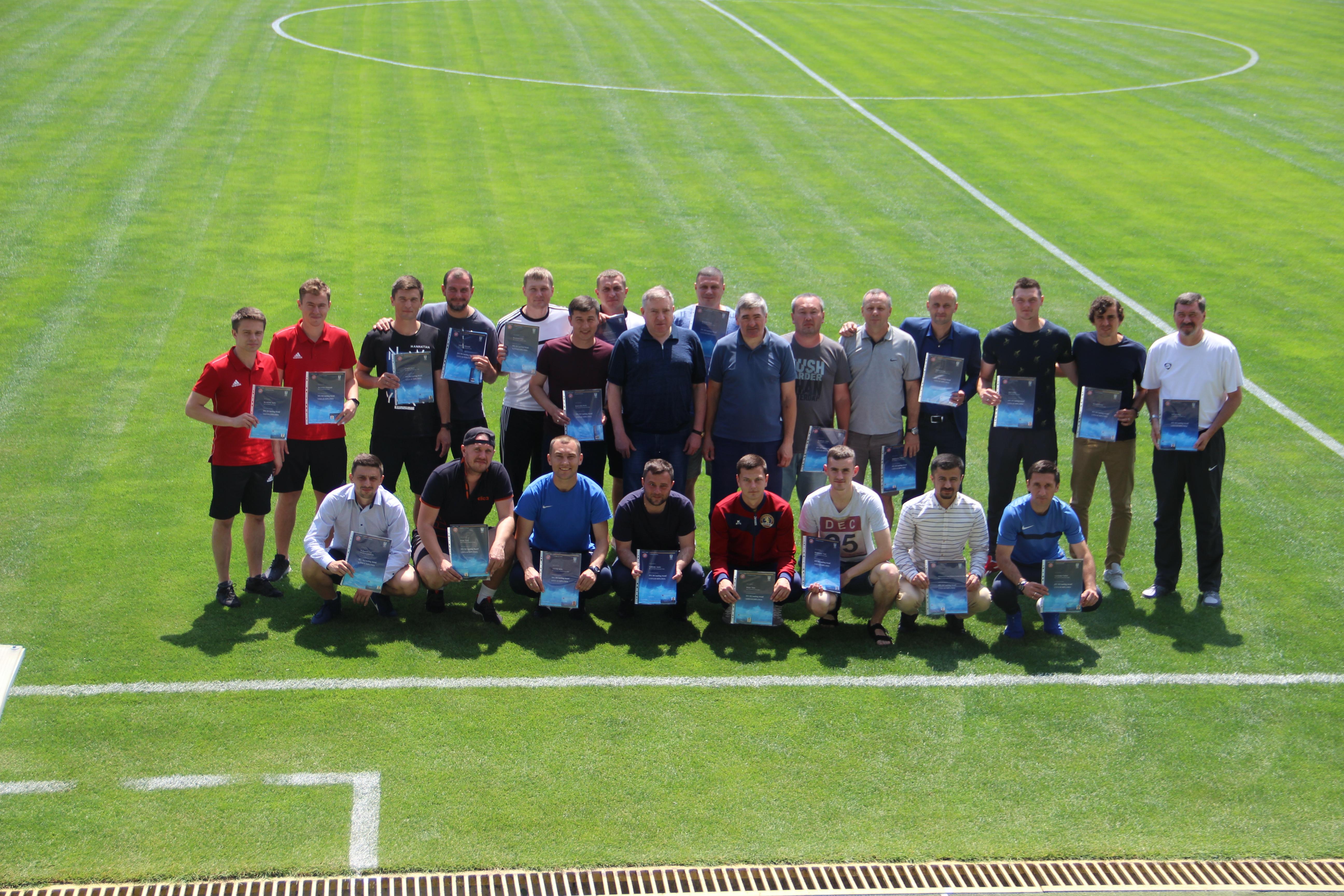 У період з 3 по 7 червня 2019 року відбулась остання сесія другої групи В-диплому UEFA