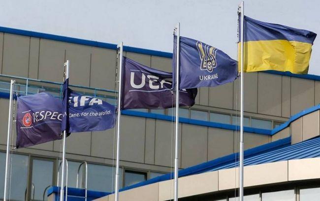 Затверджено список слухачів другої групи за програмою А-диплому УЄФА