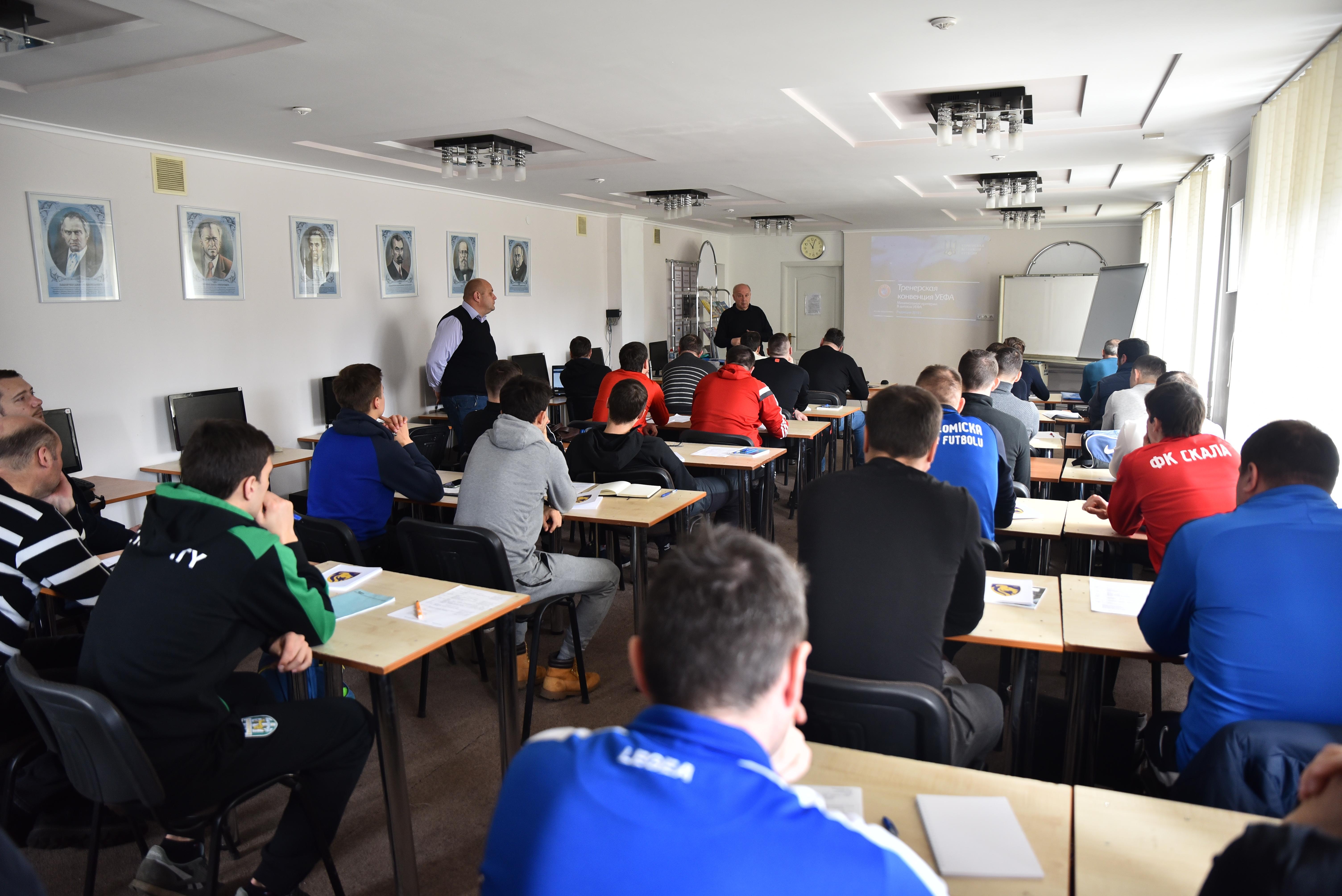 """Список студентів зарахованих на навчання за програмою """"В"""" диплом UEFA у місті Львів"""
