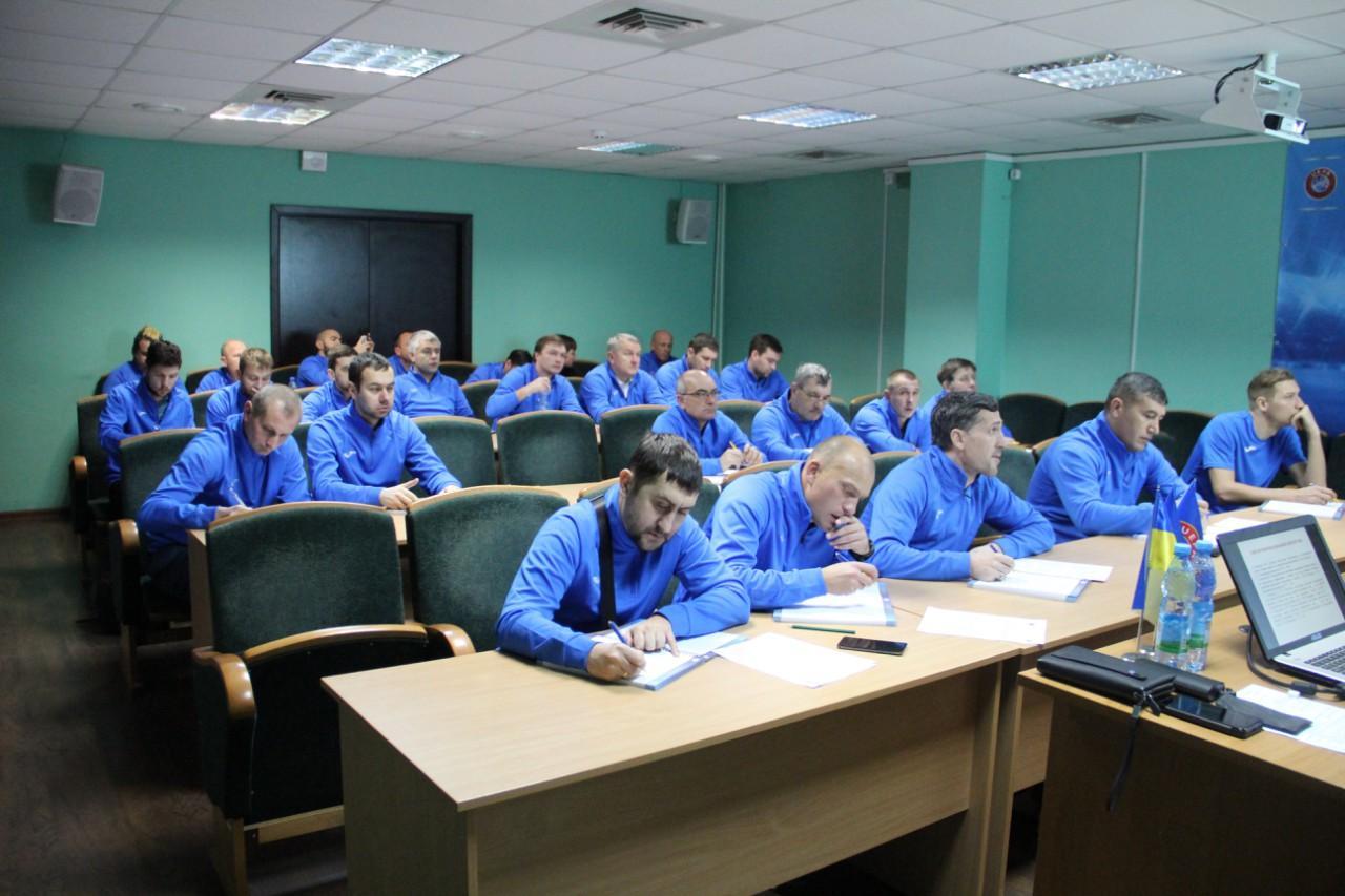 """З 27 по 29 січня вiдбулась перша сессiя першої групи навчання за програмою """"А"""" диплом UEFA"""