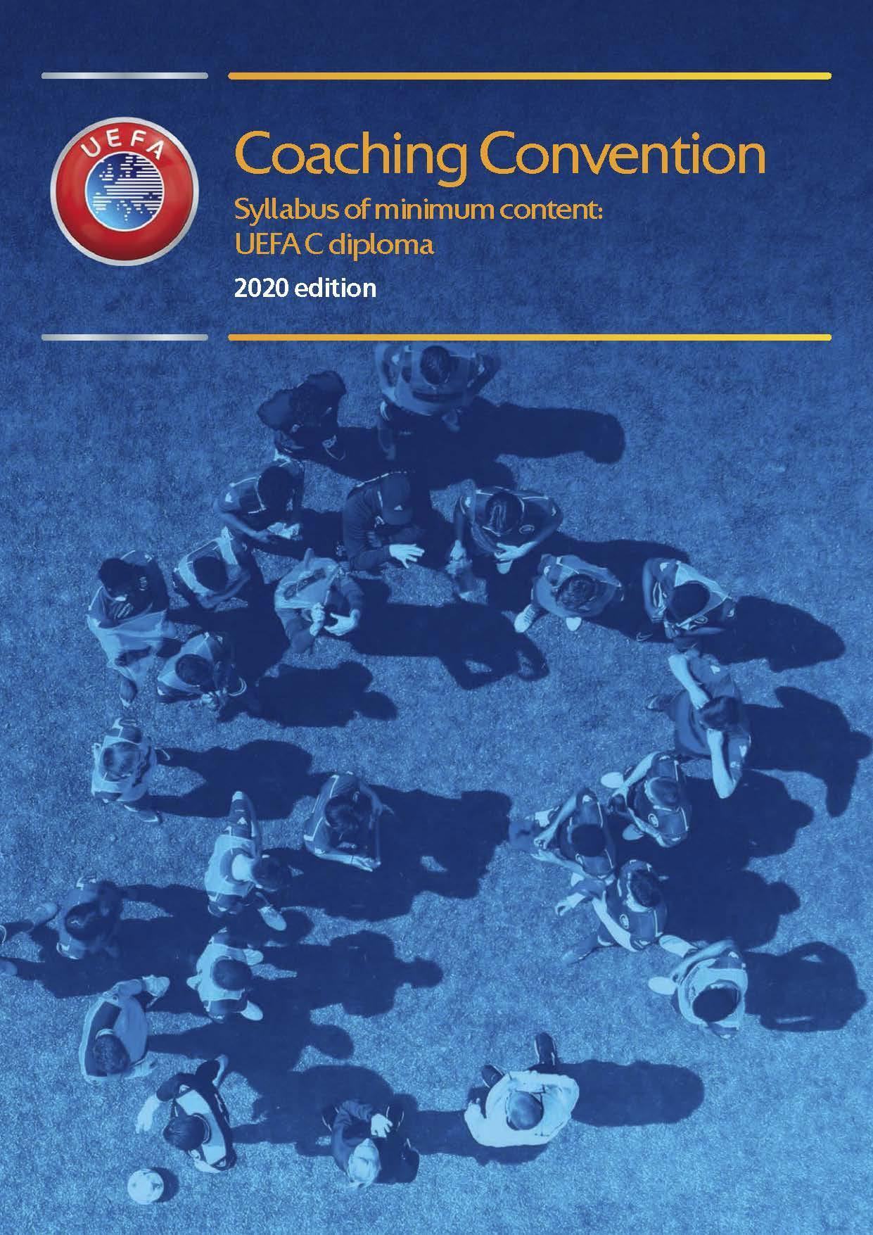 У фокусі С-диплом УЄФА
