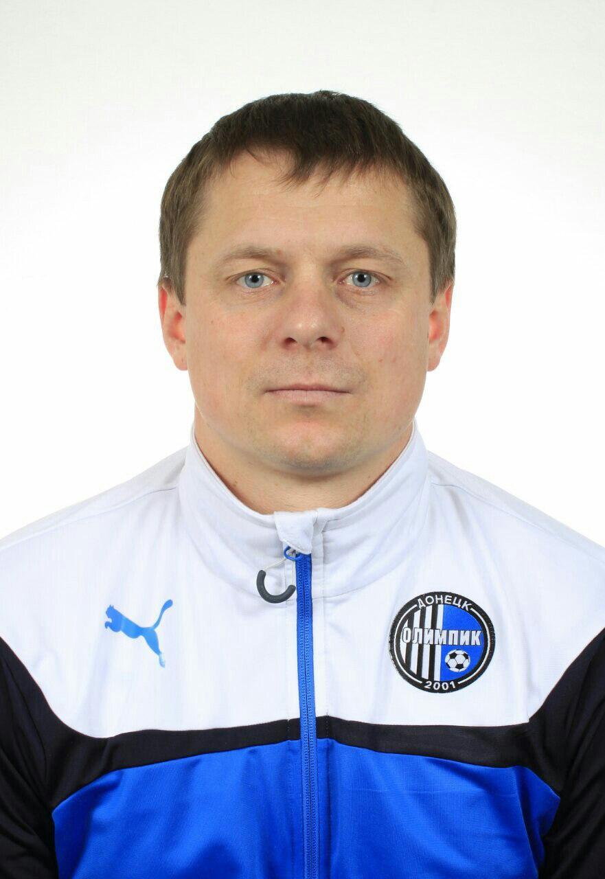 Шевченко Сергій Вікторович