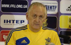 Фоменко Михайло Іванович