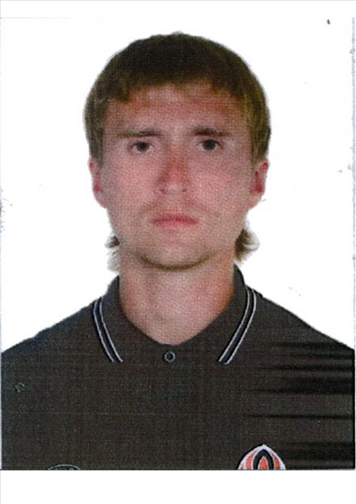 Алімов Олександр Віталійович