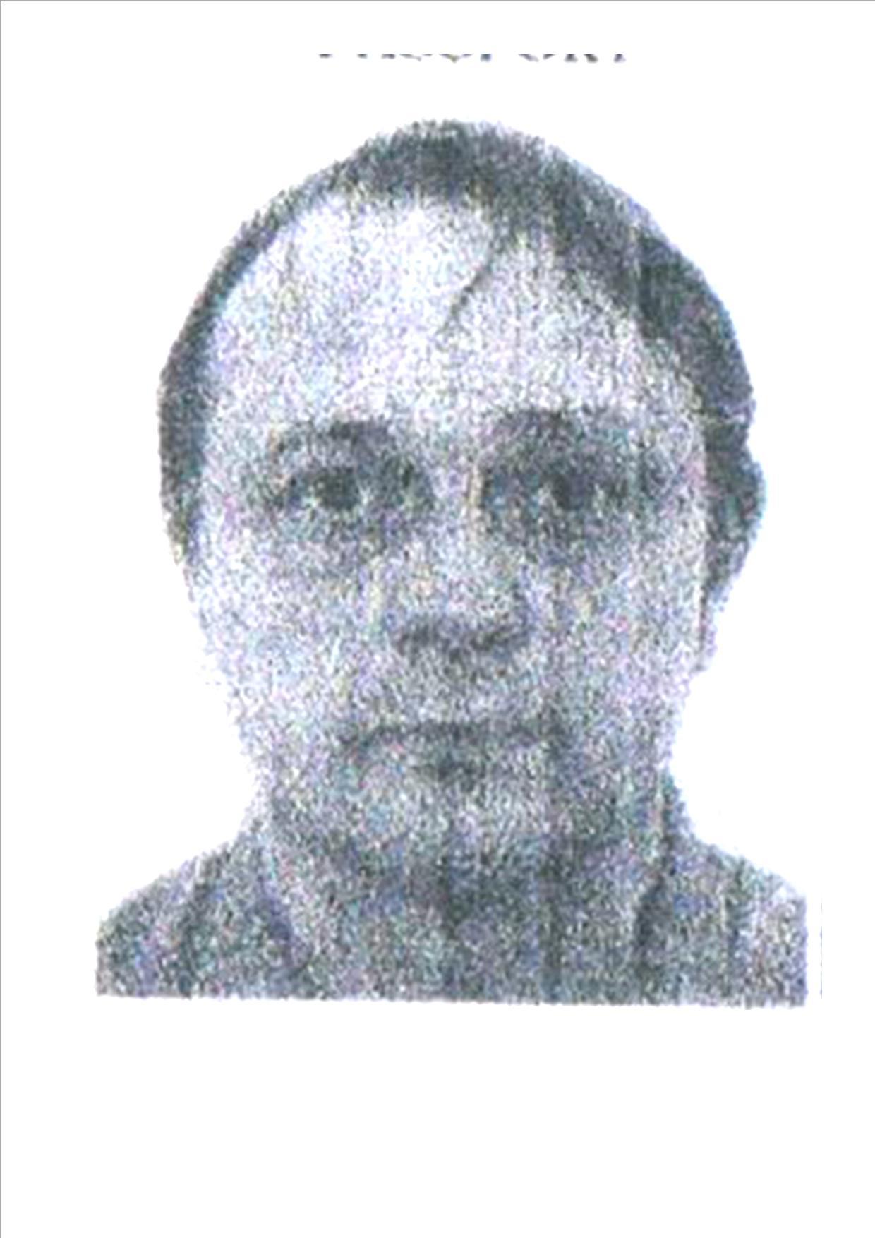 Сусло Виктор Владимирович
