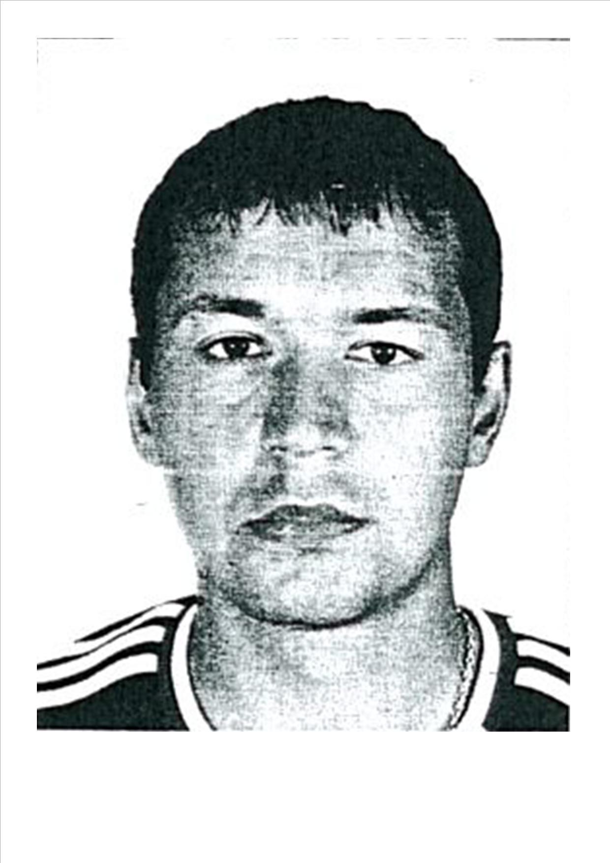 Терещенко В'ячеслав Володимирович